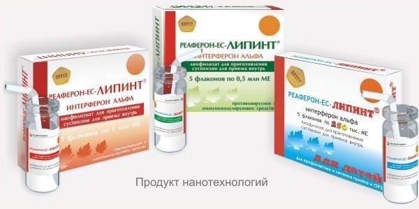 Реаферон - препарат, препятствующий распространению вируса и укрепляющий иммунную систему