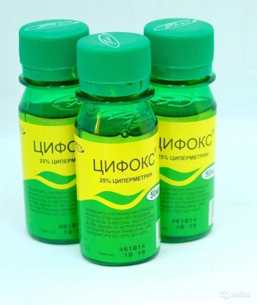 Препарат для уничтожения комаров Цифокс