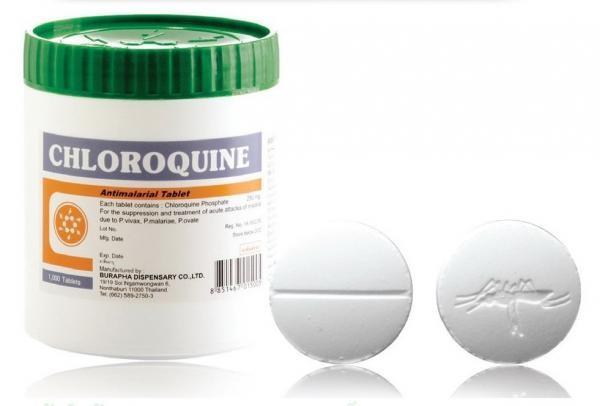 Хлорофин - лекарство для профилактики малярии
