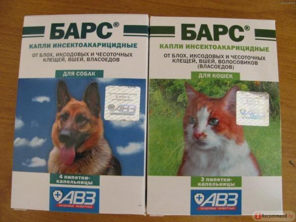 Капли от блох барс для кошек и собак