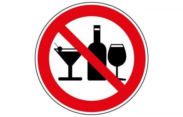 Запрещено принимать алкоголь во время курса антибиотиков