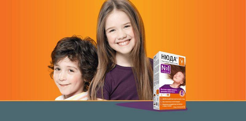 шампуни для детей от вшей и гнид